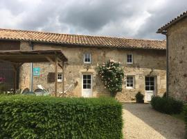 La Maison de Margot, Xaintray (рядом с городом Champdeniers-Saint-Denis)