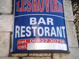 Hotel restorant leskoviku, Leskovik (Gërmenj yakınında)
