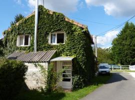 Gite Les Grands Cocus, Sermaize (рядом с городом Beaulieu-sur-Loire)