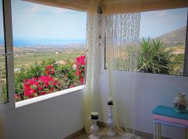 Outstanding Panoramic View, 10΄ beach, 20΄ airport, Ólimbos (рядом с городом Keratea)