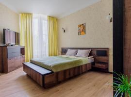 GreenLight Apartment