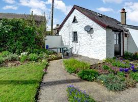 Bwthyn-y-Gorwel, Clydey (рядом с городом Penrydd)
