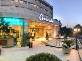 Ambassador Hotel, Иерусалим (рядом с городом Newe Ya'aqov)