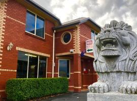 Sheffield Motor Inn, Sheffield (Railton yakınında)