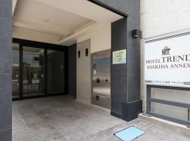 Hotel Trend Asakusa Annex