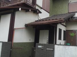 Love House, Matsudo (Kamagaya yakınında)
