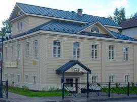 "Butik-otel' ""Troitskii"", Вельск"