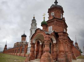 Happy Life, Volokolamsk