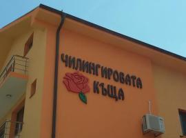 Chilingirovata Kashta, Pavel Banya (Turiya village yakınında)