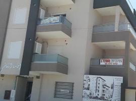 Residence El Chott