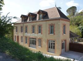 Le George Sand, Gargilesse-Dampierre (рядом с городом Dampierre)