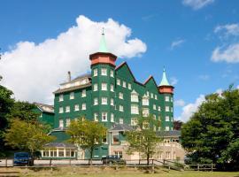 Metropole Hotel and Spa, Лландриндод-Уэлс