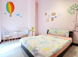 Good Fit Homestay