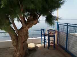 Cretan Ethereal House, Gra Liyiá (рядом с городом Анатоли)