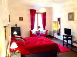 The Old Well Bed and Breakfast, Пезенас (рядом с городом Castelnau-de-Guers)
