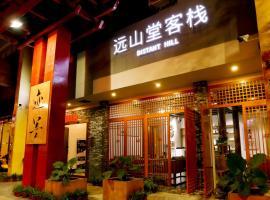 Yuanshan Guesthouse, Libo (Mawei yakınında)