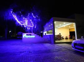 Ceyloni Sigiriya Hotel