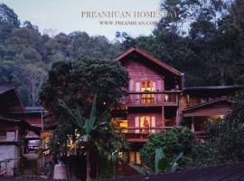 Preanhuan Homestay, Mae On