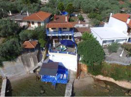 Δημήτρης Κωνσταντίνου, Soúrpi (рядом с городом Amaliápoli)