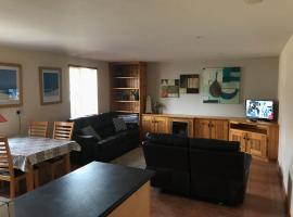 1 Bedroom Apartment in Loughrea Town, Loughrea (рядом с городом Drumkeary)