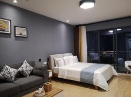 Hui Serviced Apartment, Suzhou (Huangdai yakınında)
