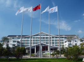 Sunwu Hotspring International Hotel, Huimin