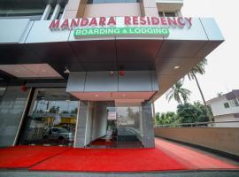 Mandara Residency