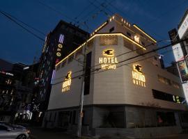 Hound Hotel Yeonsan