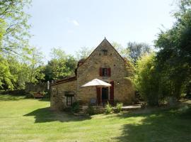 La Source, Milhac (рядом с городом Saint-Cirq-Madelon)