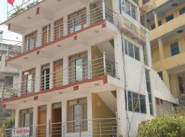 Hotel shiva Palace , joshimath, Joshīmath