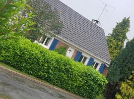 Maison lounge, Servon (рядом с городом Бри-Комт-Робер)