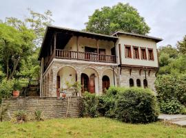 Villa Lola, Grevena (рядом с городом Aidonia)