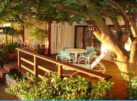 Aruba Beach Villas