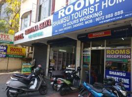 Shamsu Tourist Home, Эрнакулам