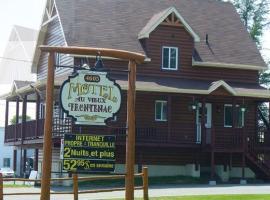 Motel Au Vieux Frontenac