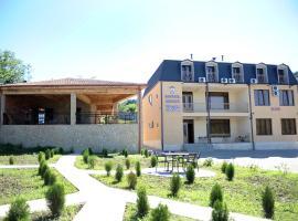 Agati Hotel, Кутаиси (рядом с городом Motsameta)