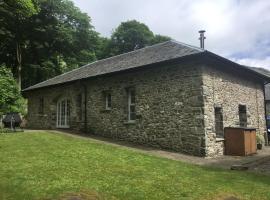 The Glengyle MacGregor, Glengyle (рядом с городом Stronachlachar)