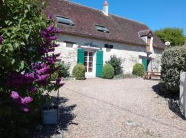 House Les roses trémières 4, Loché-sur-Indrois (рядом с городом Écueillé)