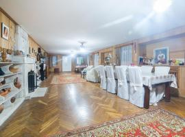 Zugdidi House