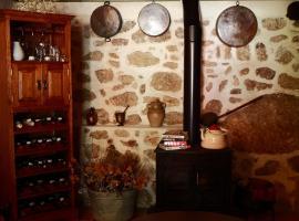 Casa di Roccia, Katouna