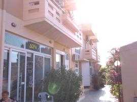 Armonia Apartments, Georgioupolis (Near Georgioupoli)