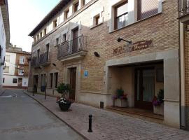 Villa de baena, Pomar (рядом с городом Santa Lecina)
