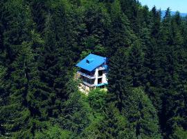Nunisi Forest Hotel & SPA, Nunisi (рядом с городом Zanavi)