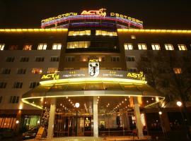 Парк Отель Фили