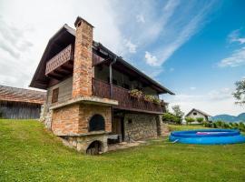 Sunny House, Bistrica ob Sotli (рядом с городом Kumrovec)