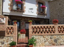 La Fragua, Lanzahita (рядом с городом Montesclaros)