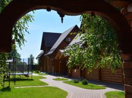 Cooper House, Shatsk