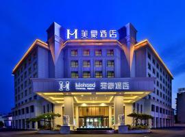 Mehood Hotel, Huangshan (Liyangzhen yakınında)