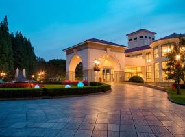 Hong Qiao State Guest Hotel