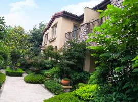 Rediscover Garden Holiday Villa (Anji)